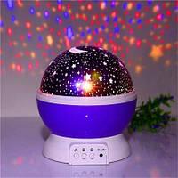 ОРИГИНАЛ Светильник ночник проектор звездного неба, вращающийся Star Master