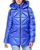 Куртка женская пуховик Kendall Kylie Кендалл и Кайли Дженнер Puffer XL XXL большой размер
