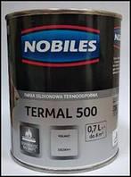 Краска термостойкая черная до 500°С градусов NOBILES TERMAL 500  0,7л