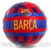 Мяч футбольный Барселона (BARCELONA) 2020