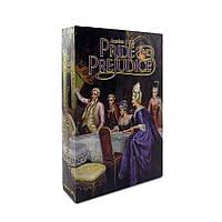 Книга - сейф Гордость и предубеждение  24 см