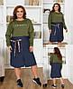 Женское платье,ткань  верх - двунитка, основа джинс, декоративная лента и накатка на груди (50-58)
