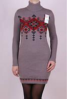 Вязаное женское платье - Руслана