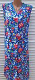 Летний халат без рукава 60 размер Анютки на синем, фото 2