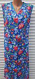 Летний халат без рукава 60 размер Анютки на синем, фото 3