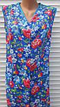 Летний халат без рукава 60 размер Анютки на синем, фото 6