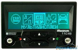 Бортовий комп'ютер Штат 110 X-6 RGB Black ВАЗ 2110