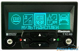 Бортовой компьютер Штат 110 X-6 RGB Black ВАЗ 2110