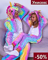 Кигуруми детская единорог радуга для девочек пижама, фиолетовая пижамы кигуруми костюм единорога для детей