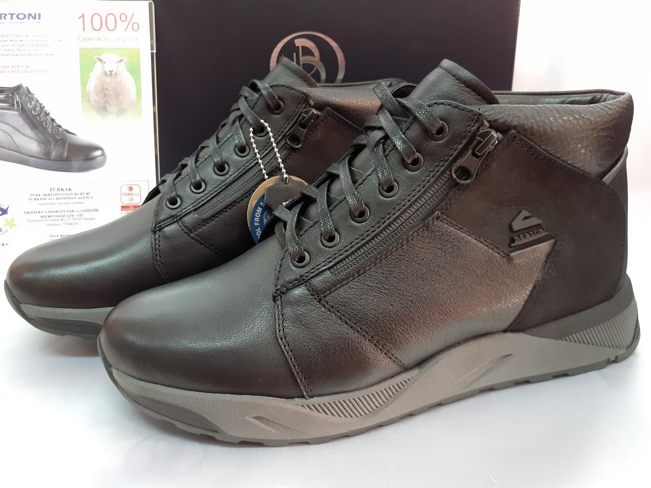 Стильные зимние кожаные ботинки под кроссовки Bertoni