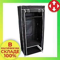 Тканевый шкаф, черный, односекторный, портативный шкаф для одежды, фото 1