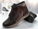 Стильные зимние кожаные ботинки под кроссовки Bertoni, фото 2