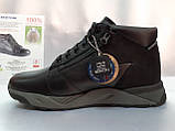 Стильные зимние кожаные ботинки под кроссовки Bertoni, фото 5