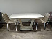 Стол обеденный Равена TES Mobili крем, фото 1