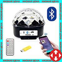 Блютуз диско шар светодиодный музыкальный MP3 с флешкой и ПДУ, LED KTV Ball, светомузыка для дома