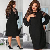 Платье стильное люрексовое в расцветках 61053, фото 1