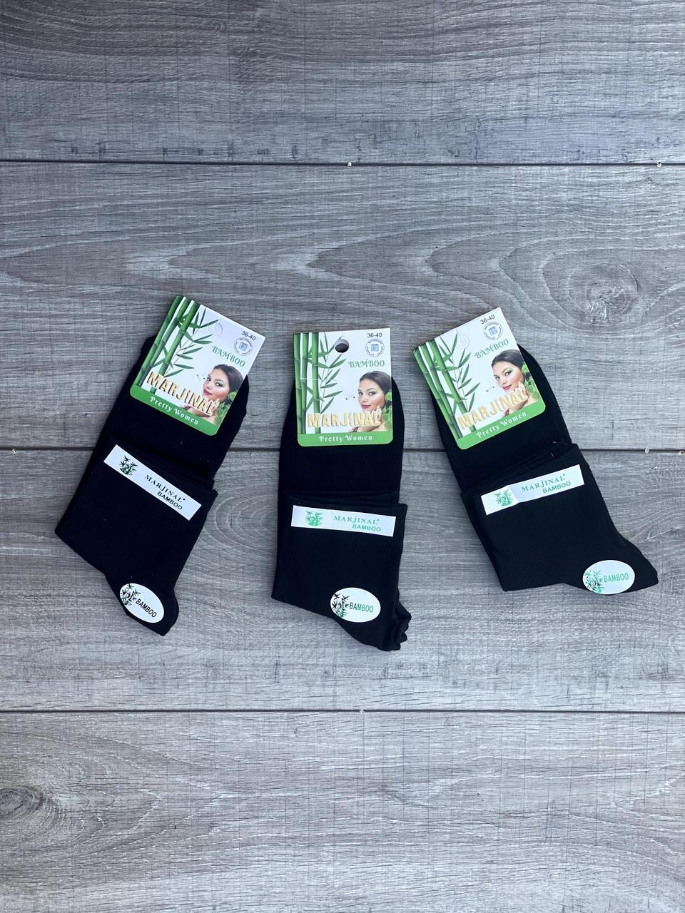 Жіночі чорні патіки шкарпетки бамбук Marjinal однотонні 35-40 12 шт в уп