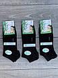 Жіночі чорні патіки шкарпетки бамбук Marjinal однотонні 35-40 12 шт в уп, фото 2