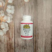 Natural Factors Potassium Citrate 90 tab 99 mg , цитрат калия