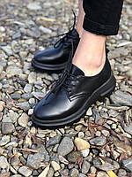 Кожаные женские туфли на массивной подошве