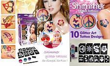 Набор для временного глиттер-тату блестящие татуировки Shimmer Glitter Tattoos наклейки, временные тату, фото 3