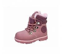 Зимние сапоги для девочек H64(р.27-32)№0908