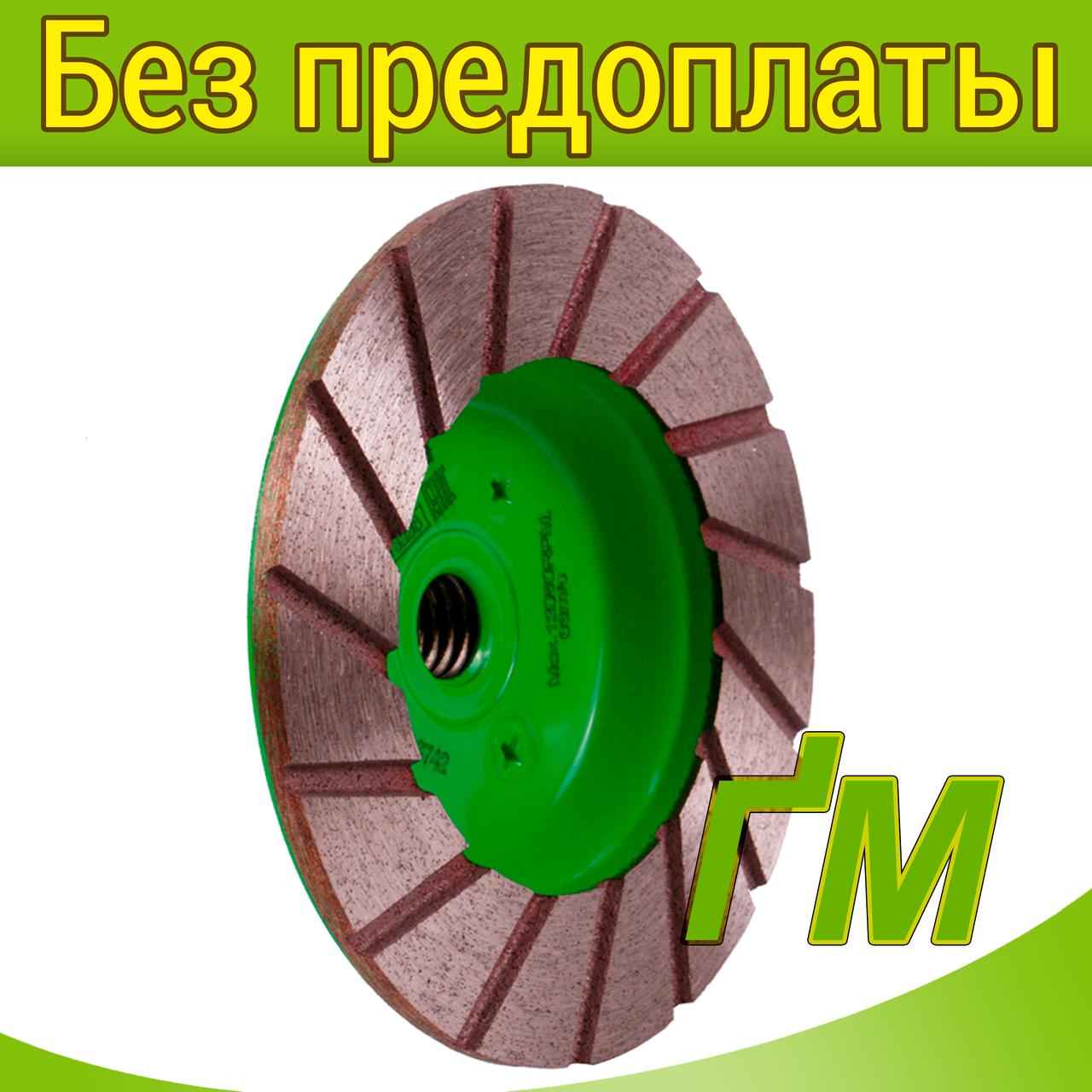 Алмазні фрези Distar Elite Active 100 DGM-S 100/M14F-15 №2