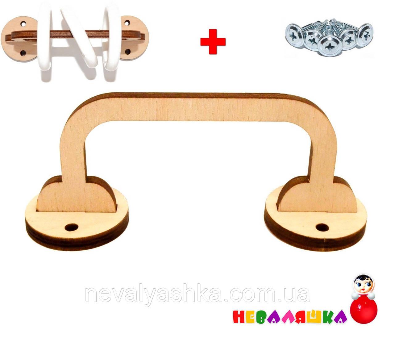 Заготовка для Бизиборда Деревянная Ручка 12 см + 3 Кольца и Шурупы с Кольцами из Фанеры для Бізіборда