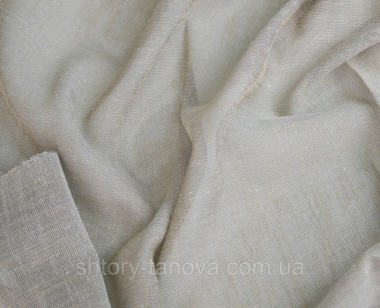 Ткань для тюля натуральная Alacati 11