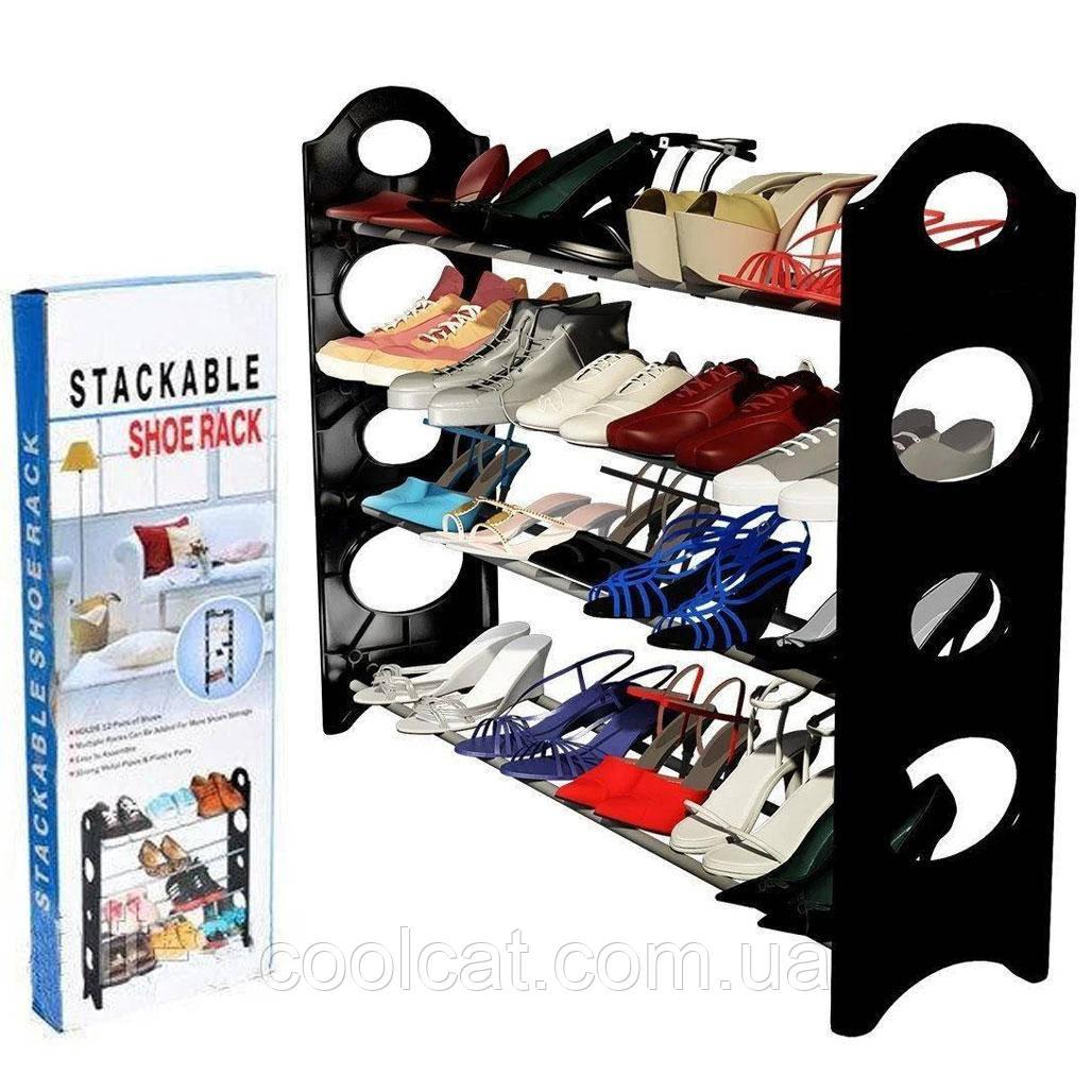 Полка для обуви Stackable Shoe Rack / Органайзер для обуви на 4 полки