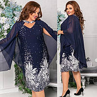 Платье  с накидкой в расцветках 61058, фото 1