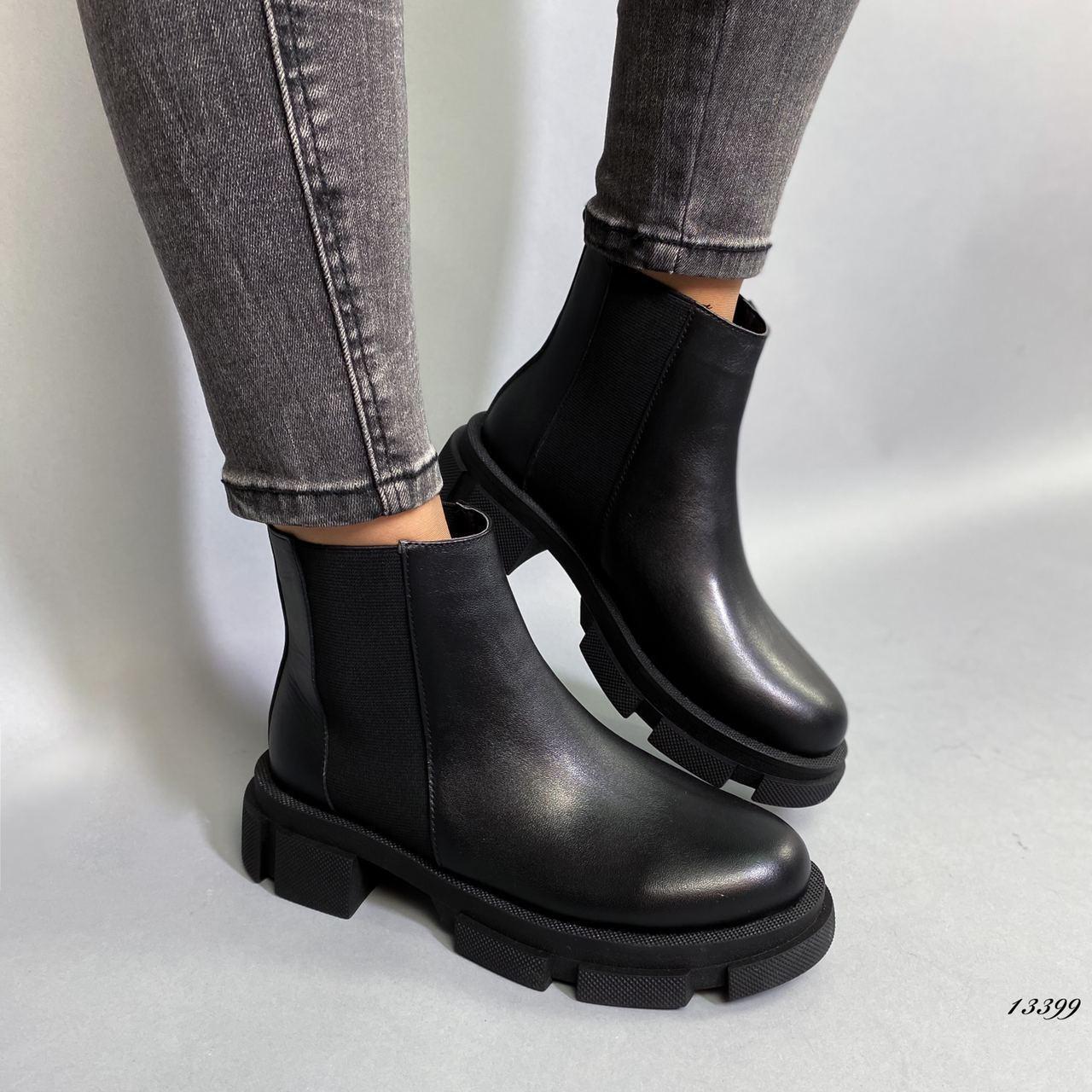 Женские ботинки Челси кожаные
