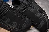Кроссовки мужские 14921, Adidas Pharrell Williams, черные [ 43 44 ] р.(43-28,0см), фото 6
