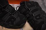 Кроссовки мужские 15212, Nike Air Uptempo, черные [ 43 ] р.(43-27,7см), фото 6