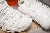Кроссовки мужские 15213, Nike Air Uptempo, белые [ 44 ] р.(44-28,7см), фото 6