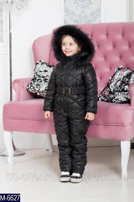 Детский зимний горнолыжный комбинезон с натуральным мехом