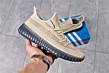 Кроссовки мужские 16232, Adidas Sply-350, бежевые [ 44 45 ] р.(44-27,2см), фото 6