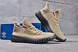 Кроссовки мужские 16232, Adidas Sply-350, бежевые [ 44 45 ] р.(44-27,2см), фото 7