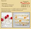 Торт №28, Творожный бисквитный торт