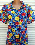 Летний халат с коротким рукавом 46 размер Лютики, фото 4
