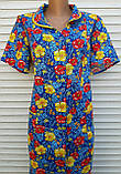 Летний халат с коротким рукавом 46 размер Лютики, фото 2