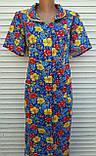 Летний халат с коротким рукавом 46 размер Лютики, фото 5