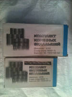 Вкладыши МТЗ-80,МТЗ-82 коренные ,шатунные 50-1005100