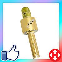 Музыкальный блютуз микрофон с динамиком YS-66 золотой, беспроводной микрофон караоке с доставкой, фото 1