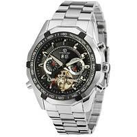 Часы наручные мужские Forsining FSG340 Silver-Black ОРИГИНАЛ