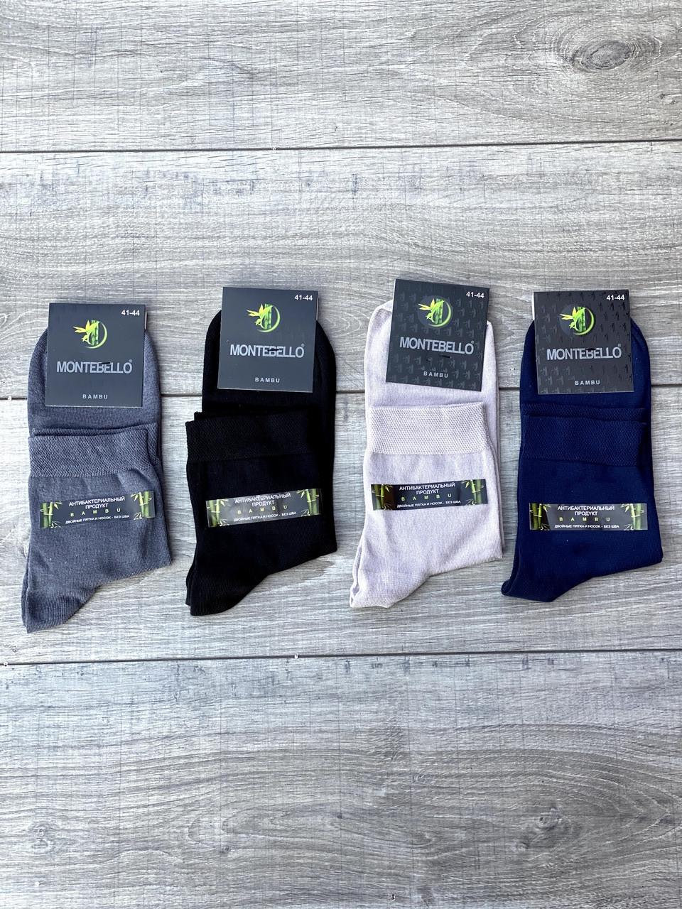 Чоловічі шкарпетки 200 голок Montebello бамбук однотонні безшовні 41-44 12 шт в уп мікс із 4х кольорів