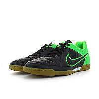 Обувь для зала (футзалки)  Nike Tiempo Rio II IC