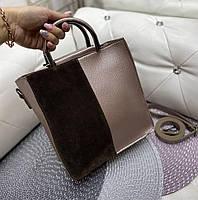 Сумка женская средняя небольшая прямоугольной формы сумочка повседневная стильная бронзовая замша+кожзам, фото 1