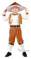Детский карнавальный костюм Гриба Боровика Код 431