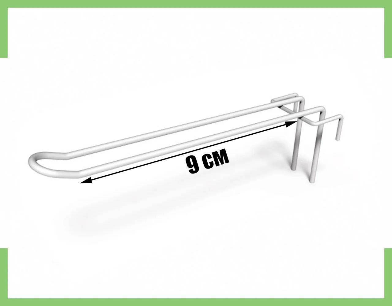 Торговий Гачок подвійний на сітку 10см (білий,металік)